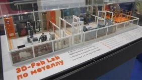 ЭПОС-Инжиниринг» готовит к тиражированию 3D- фабрику :: Infopro54.ru