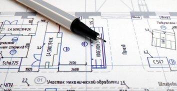 «Системные решения» | Инжиниринг. Проектирование