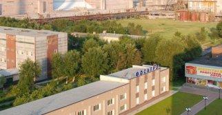Проектно-исследовательский центр ГорноХимический инжиниринг