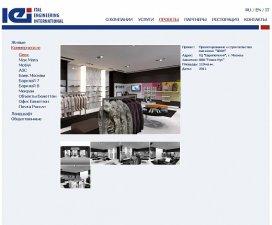 Сайты и корпоративные порталы на 1С-Битрикс