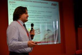 Семинар Технологии QNX и ЗОСРВ «Нейтрино» в России - 19 апреля 2016